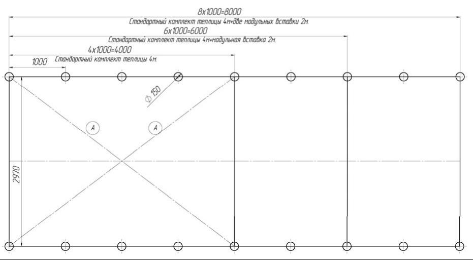 Рисунок 1 – Схема разметки